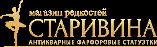 Магазин редкостей Старивина в Нижнем Новгороде